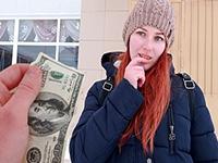 Pretty Redhead Schoolgirl Fucked In Exchange For Cash